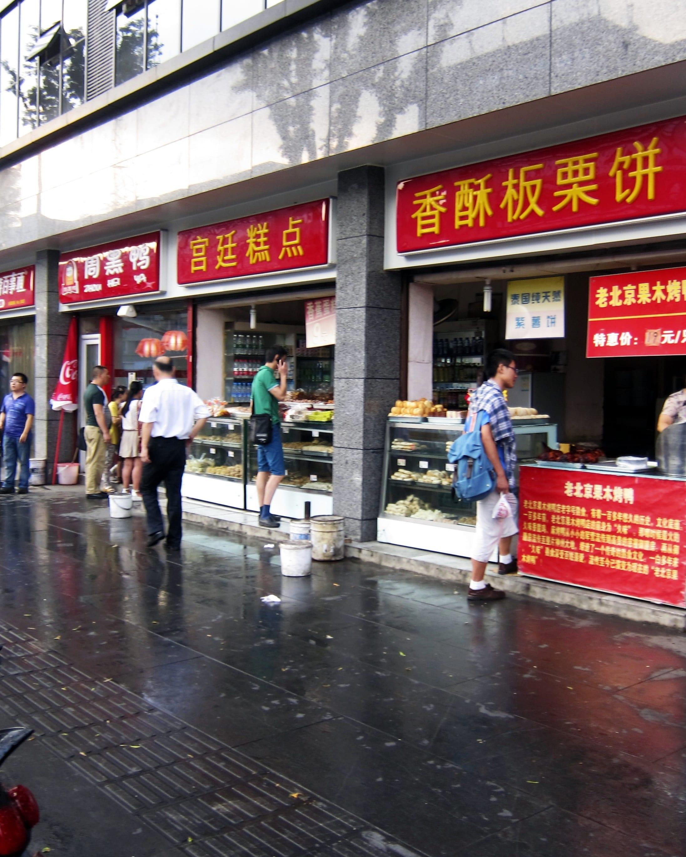 chińskie jedzenie uliczne