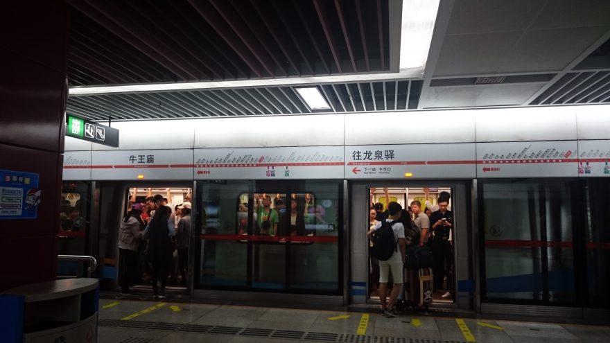 chiny metro chengdu