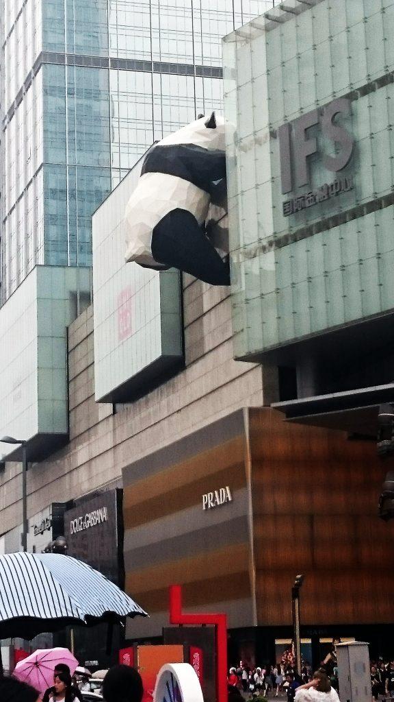 IFS panda chengdu
